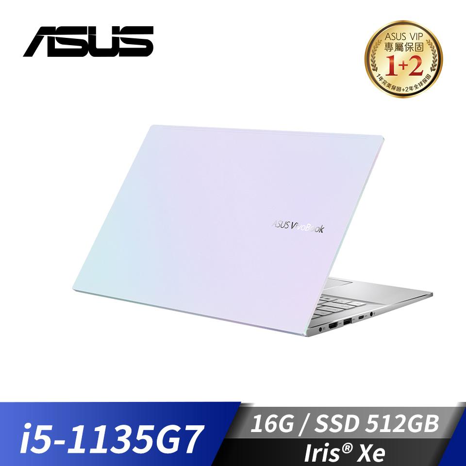 華碩ASUS S433EA 筆記型電腦 幻彩白(i5-1135G7/16G/512G/W10)