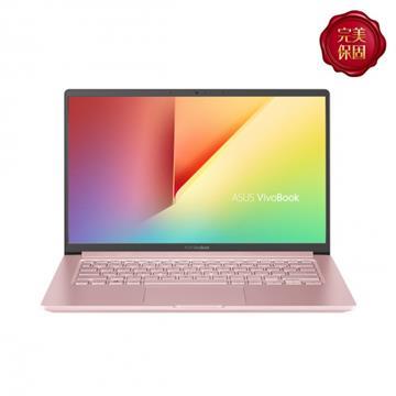 華碩ASUS VivoBook S403JA 筆記型電腦-玫瑰金(i5-1035G1/8G/512G/W10)