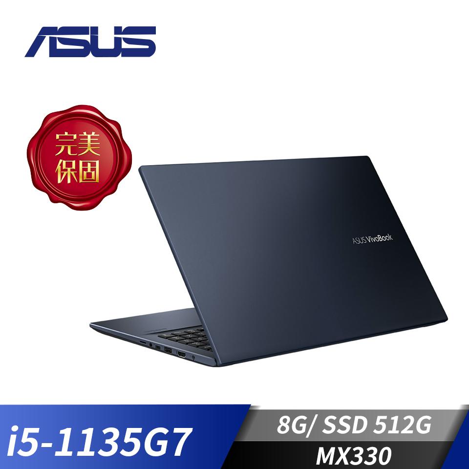 華碩ASUS VivoBook X513EP 筆記型電腦-酷玩黑(i5-1135G7/8G/512G/MX330/W10)
