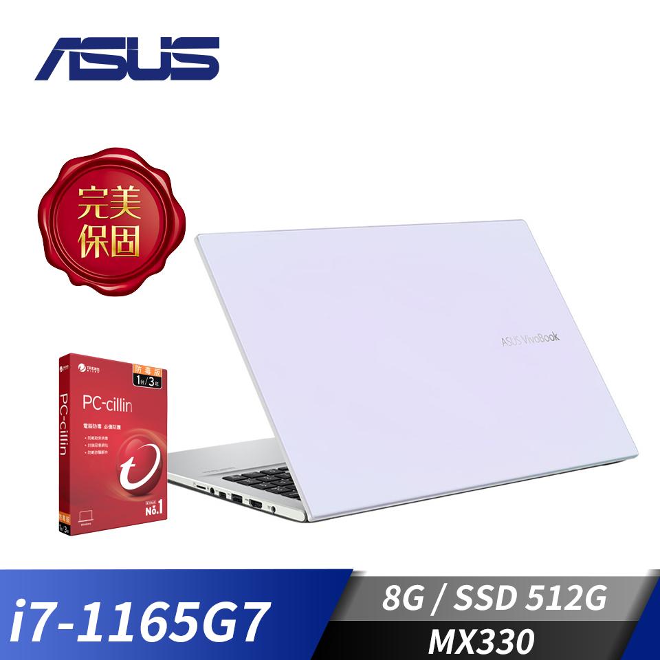 【含PC防毒】 華碩ASUS Vivobook 15 筆記型電腦(i7-1165G7/8G/512G/MX330/W10)