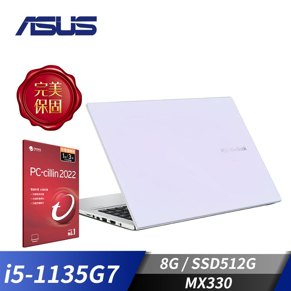 【含PC防毒】華碩 ASUS Vivobook 15 筆記型電腦(i5-1135G7/8G/512G/MX330/W10) X513EP-0251W1135G7