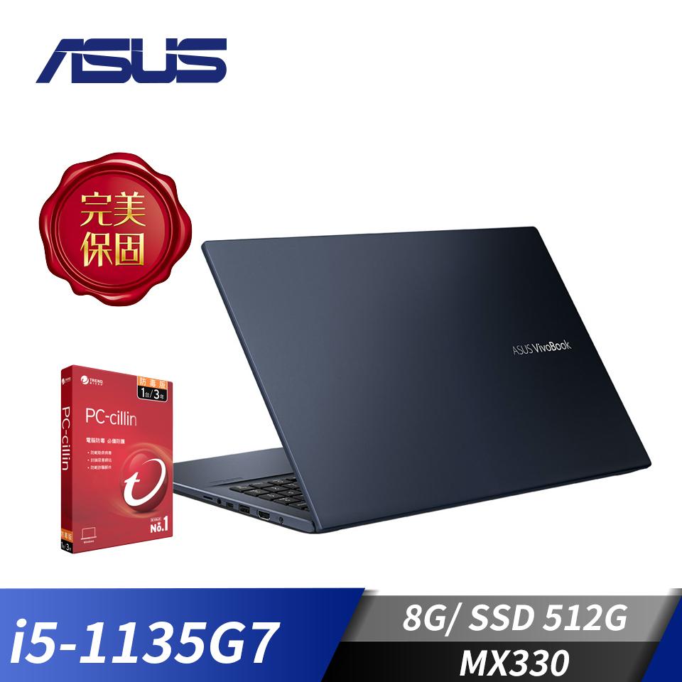 【含PC防毒】ASUS Vivobook 15 筆記型電腦(i5-1135G7/8G/512G/MX330/W10)