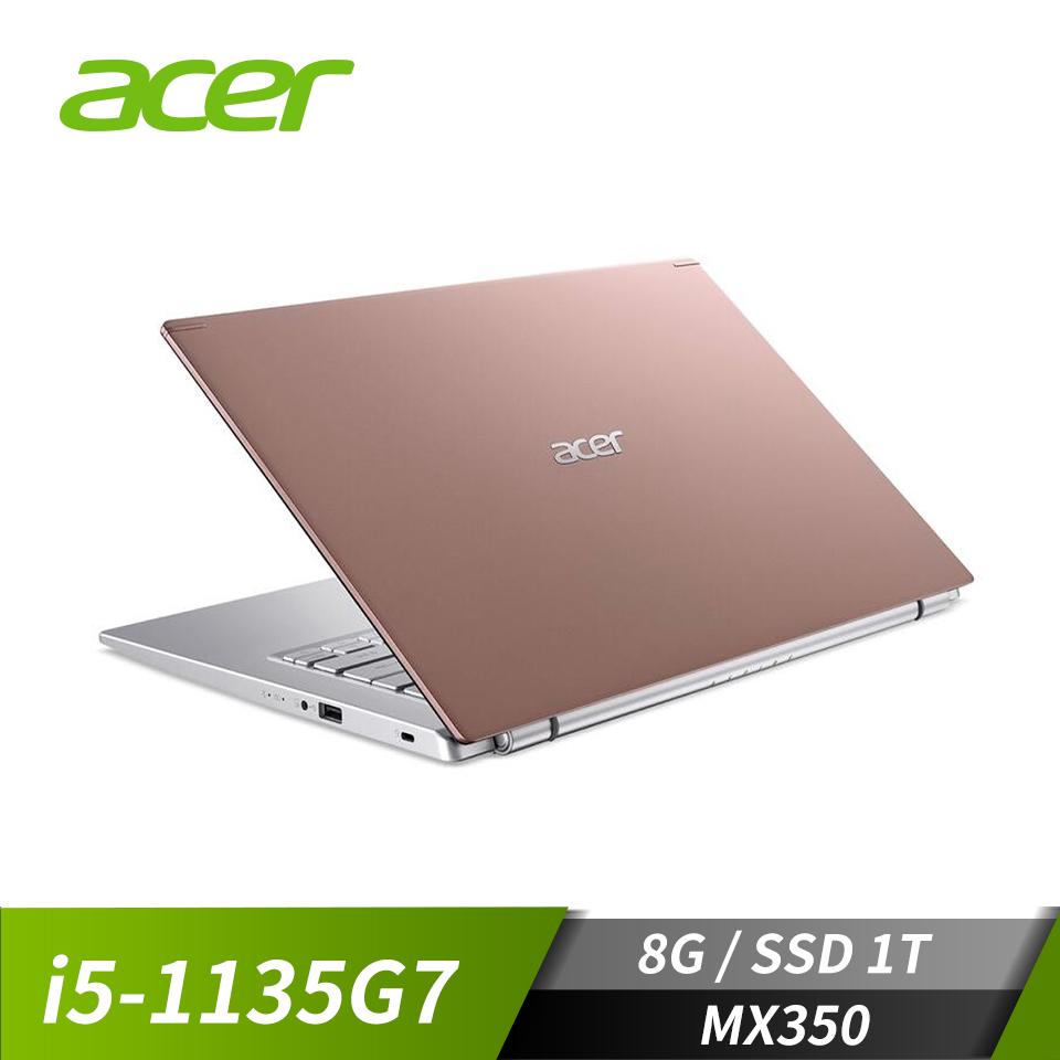 宏碁ACER Aspire 5 筆記型電腦 粉(i5-1135G7/8G/1T/MX350/W10)