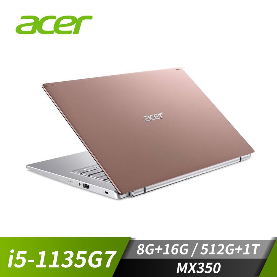 【改裝機】宏碁ACER Aspire 5 筆記型電腦 (i5-1135G7/8G+16G/512G+1T/MX350/W10) A514-54G-521D+16G+512G