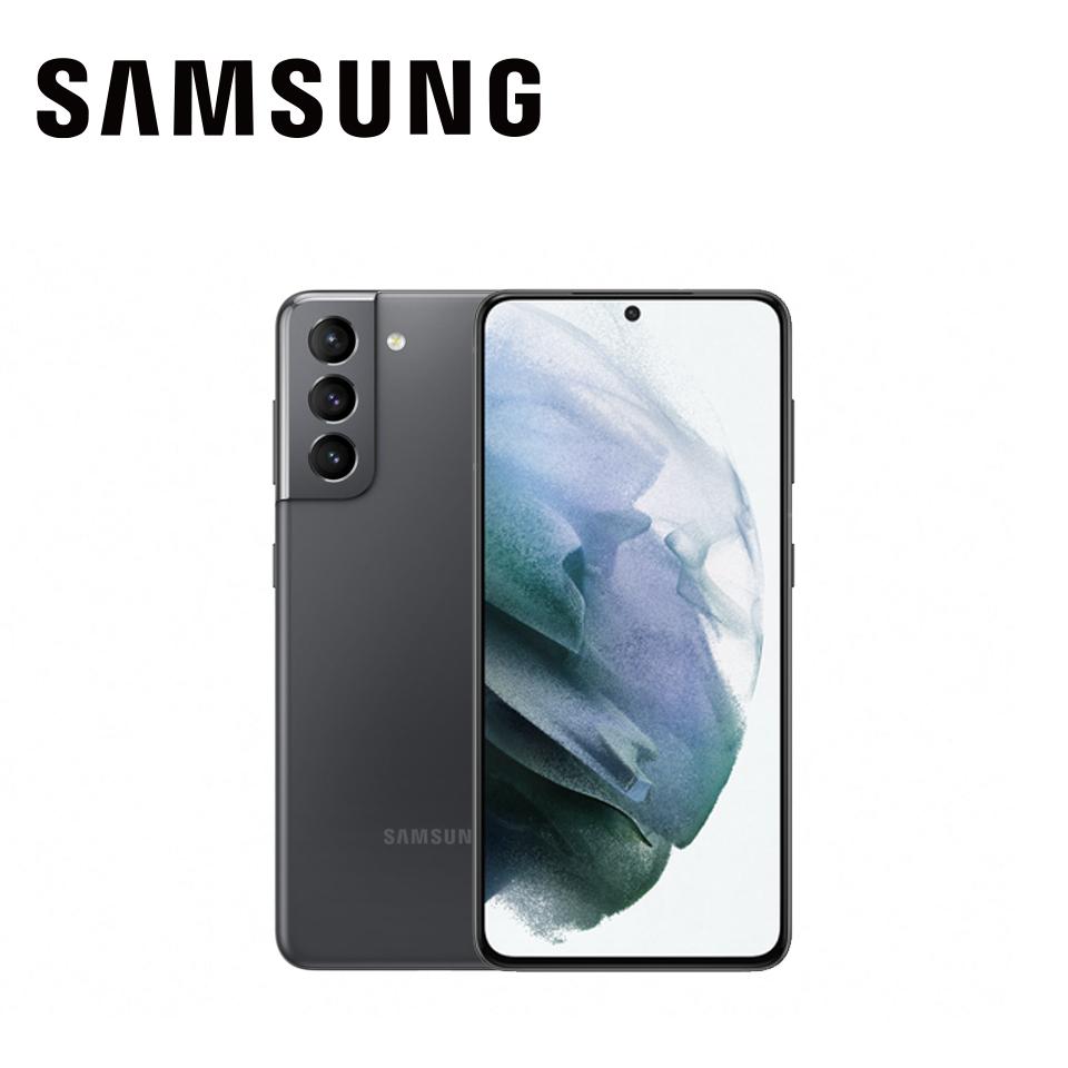 三星SAMSUNG Galaxy S21 5G 8G/256G 灰
