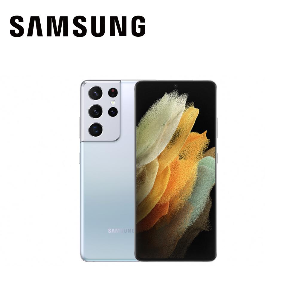 (悠遊付限定)三星SAMSUNG Galaxy S21 Ultra 5G 16G/512G 銀