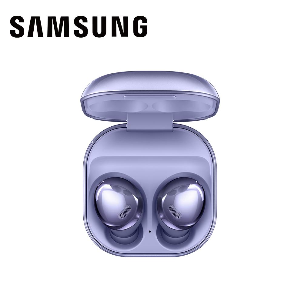 三星SAMSUNG Galaxy Buds Pro 紫