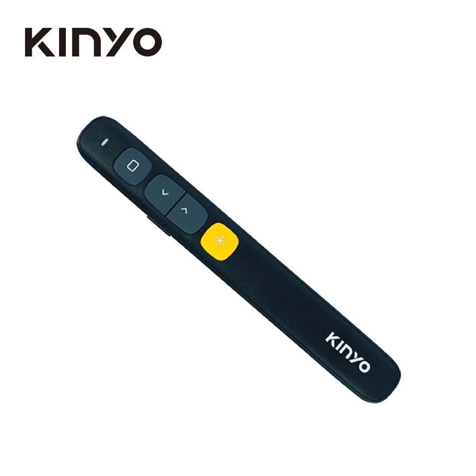 KINYO耐嘉 專業輕薄雷射簡報筆 POR3385
