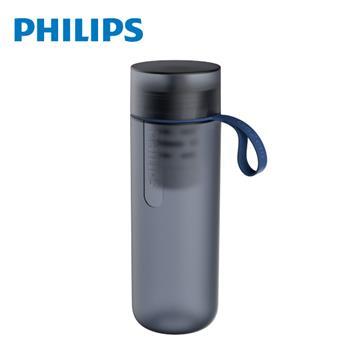 PHILIPS 微濾隨身濾水壺-酷藍
