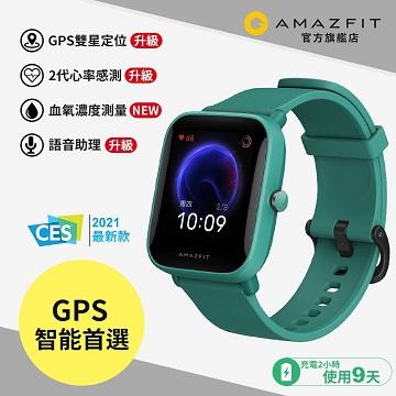 華米Amazfit Bip U Pro米動智慧手錶-深松綠 ☆可偵測心率血氧