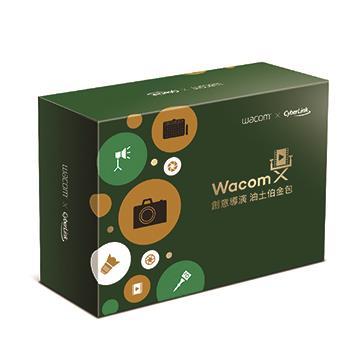 Wacom 創意導演油土伯金包