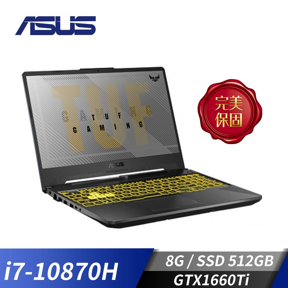華碩ASUS TUF Gaming FX506LU電競筆電-幻影灰(i7-10870H/8G/512G/GTX1660Ti/W10)