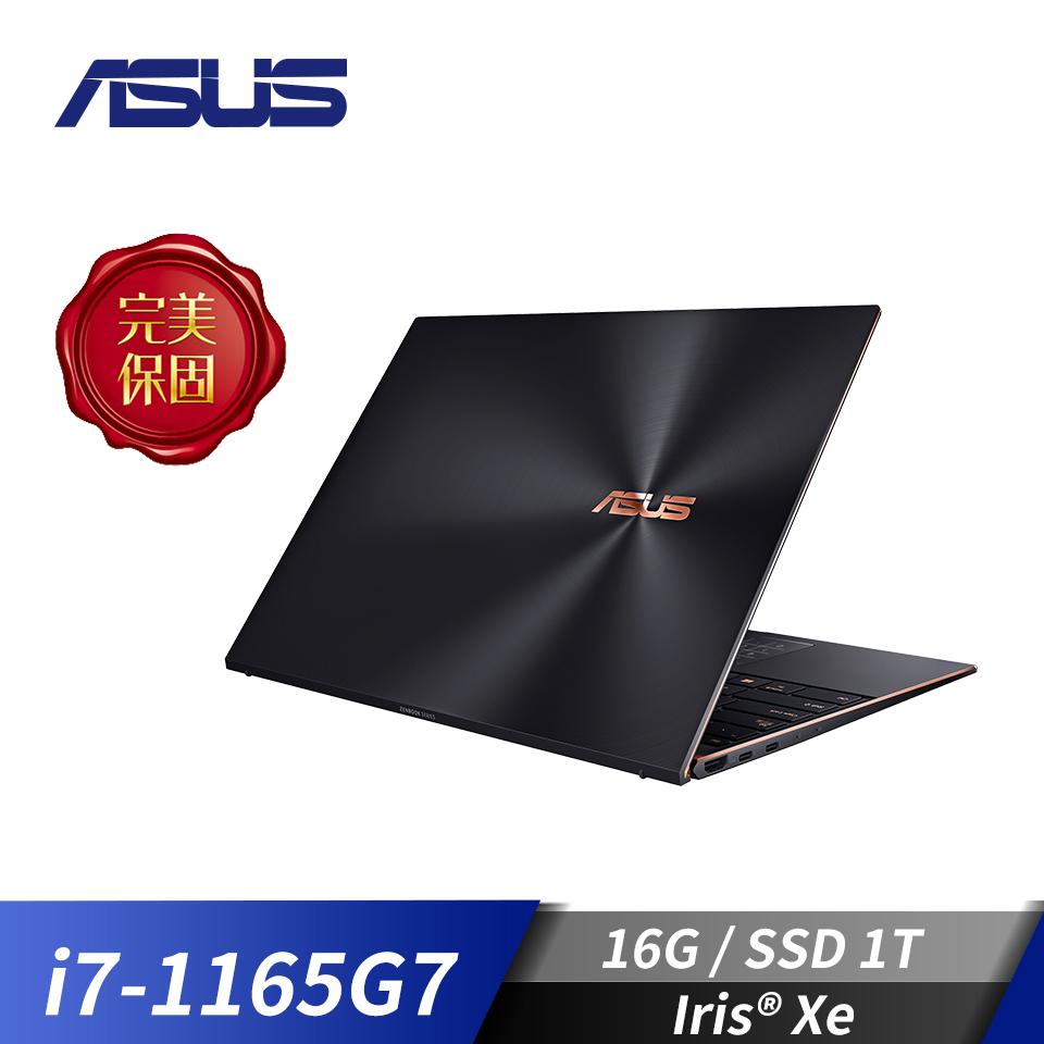 華碩ASUS UX393EA 筆記型電腦 曜金黑(i7-1165G7/16G/1T/W10)