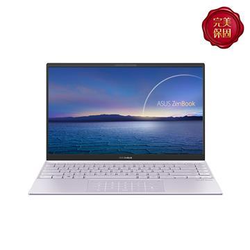 華碩ASUS UX425EA 筆記型電腦 星河紫(i7-1165G7/16G/512G/W10)