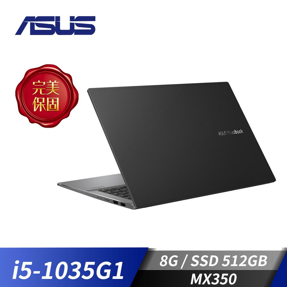 華碩ASUS S533JQ 筆記型電腦 搖滾黑(i5-1035G1/8G/512G/MX350/W10) S533JQ-0088G1035G1