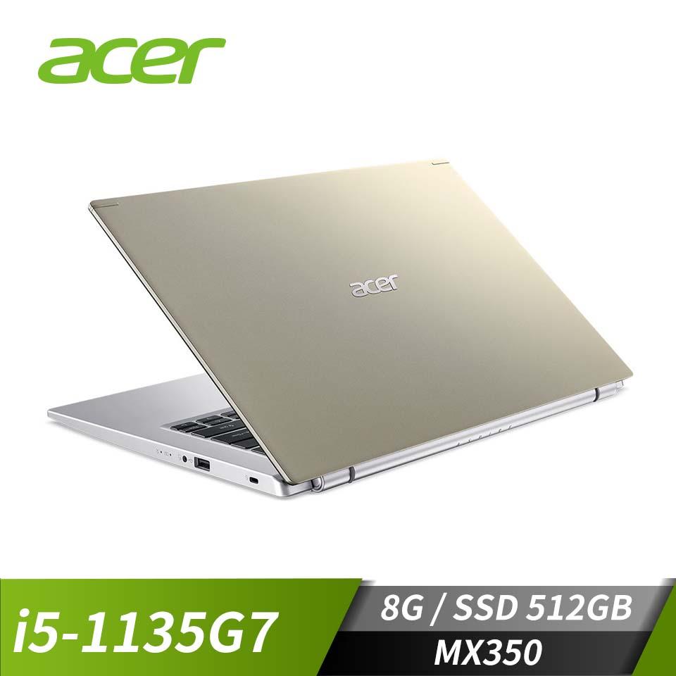 【改裝機】宏碁ACER Aspire 5 筆記型電腦 金(i5-1135G7/8G/512G/MX350/W10)