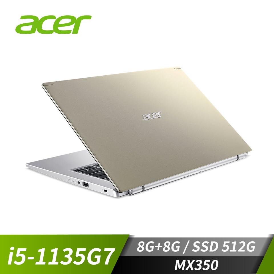 【改裝機】宏碁ACER Aspire 5 筆記型電腦(i5-1135G7/8G+8G/512G/MX350/W10) A514-54G-51WH+8G