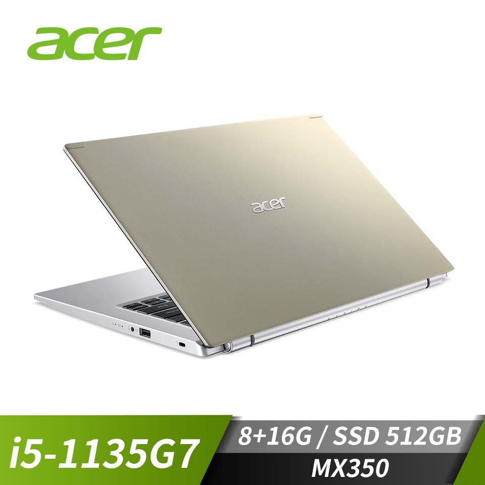 【改裝機】宏碁ACER Aspire 5 筆記型電腦 (i5-1135G7/8G+16G/512G/MX350/W10)