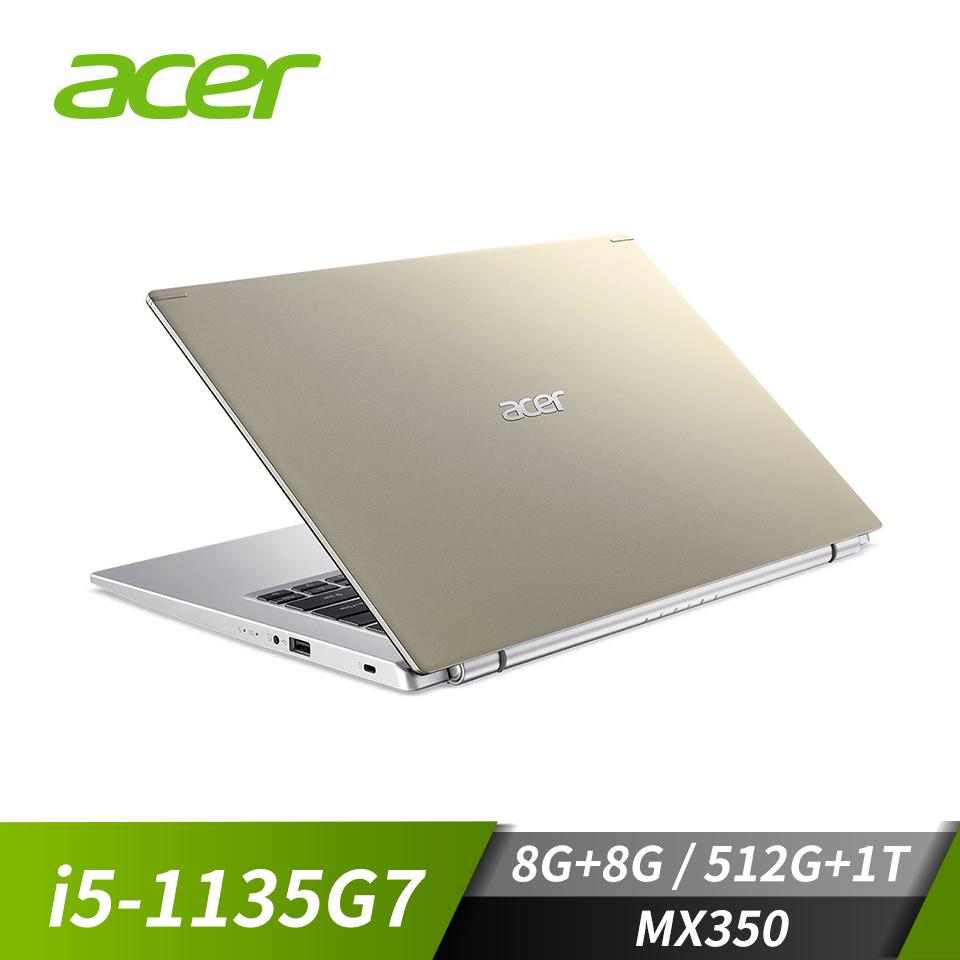 【改裝機】宏碁ACER Aspire 5 筆記型電腦 (i5-1135G7/8G+8G/512G+1T/MX350/W10)