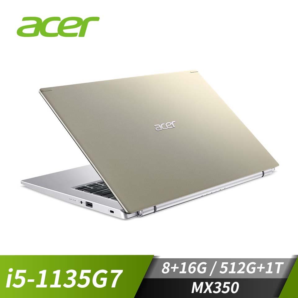 【改裝機】宏碁ACER Aspire 5 筆記型電腦(i5-1135G7/8G+16G/512G+1T/MX350/W10)