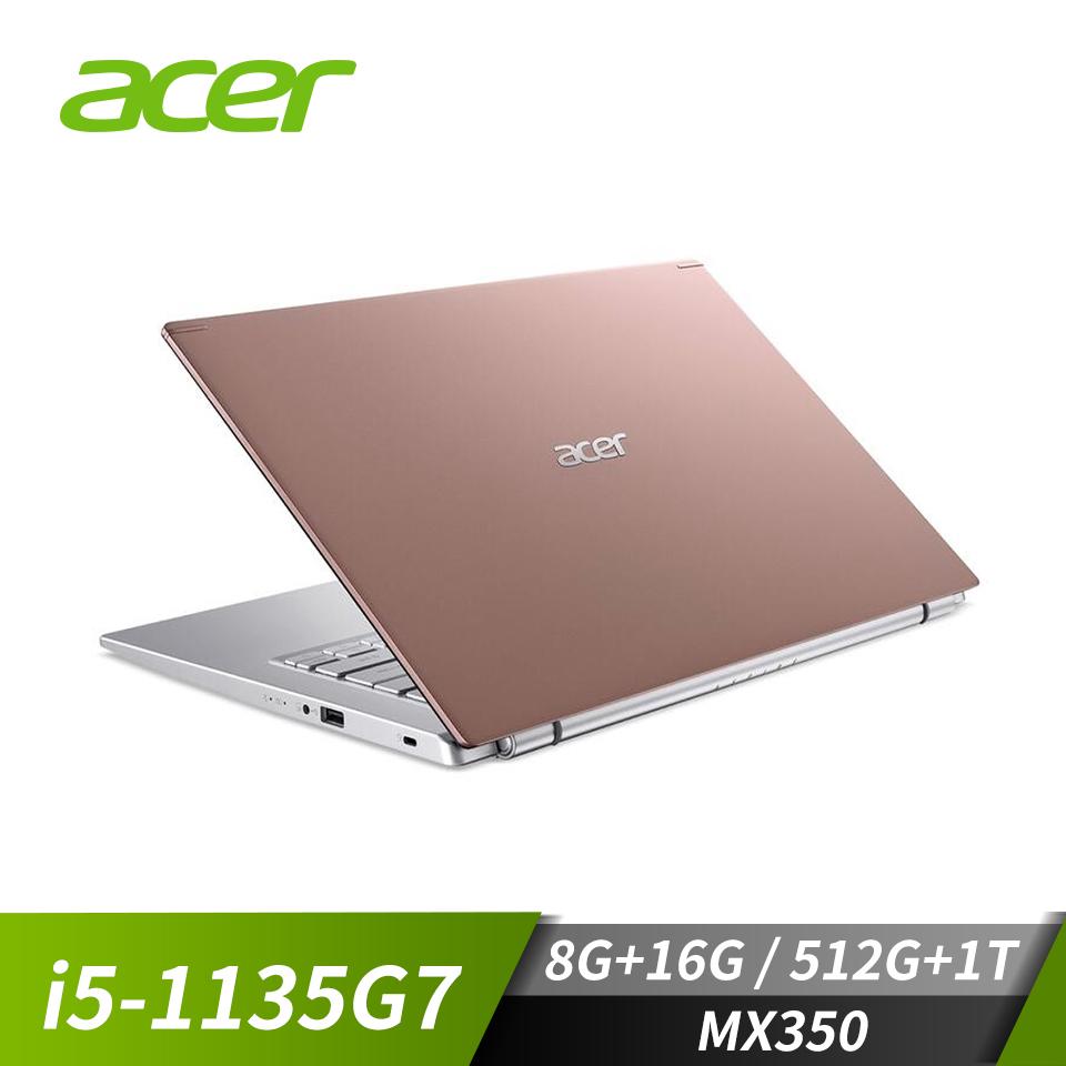 【改裝機】宏碁ACER Aspire 5 筆記型電腦 (i5-1135G7/8G+16G/512G+1T/MX350/W10) A514-54G-51TJ+16G+1T