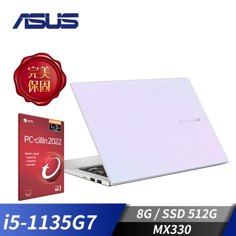 【附PC防毒】ASUS Vivobook 14 筆記型電腦(i5-1135G7/8G/512G/MX330/W10)