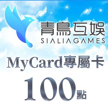MyCard-三國志戰略版專屬卡(MyCard三國志戰略100點)