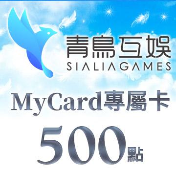 MyCard-三國志戰略版專屬卡(MyCard三國志戰略500點)