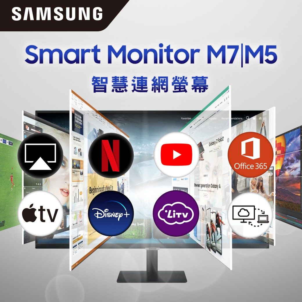 三星SAMSUNG M7 32型 4K 智慧聯網顯示器