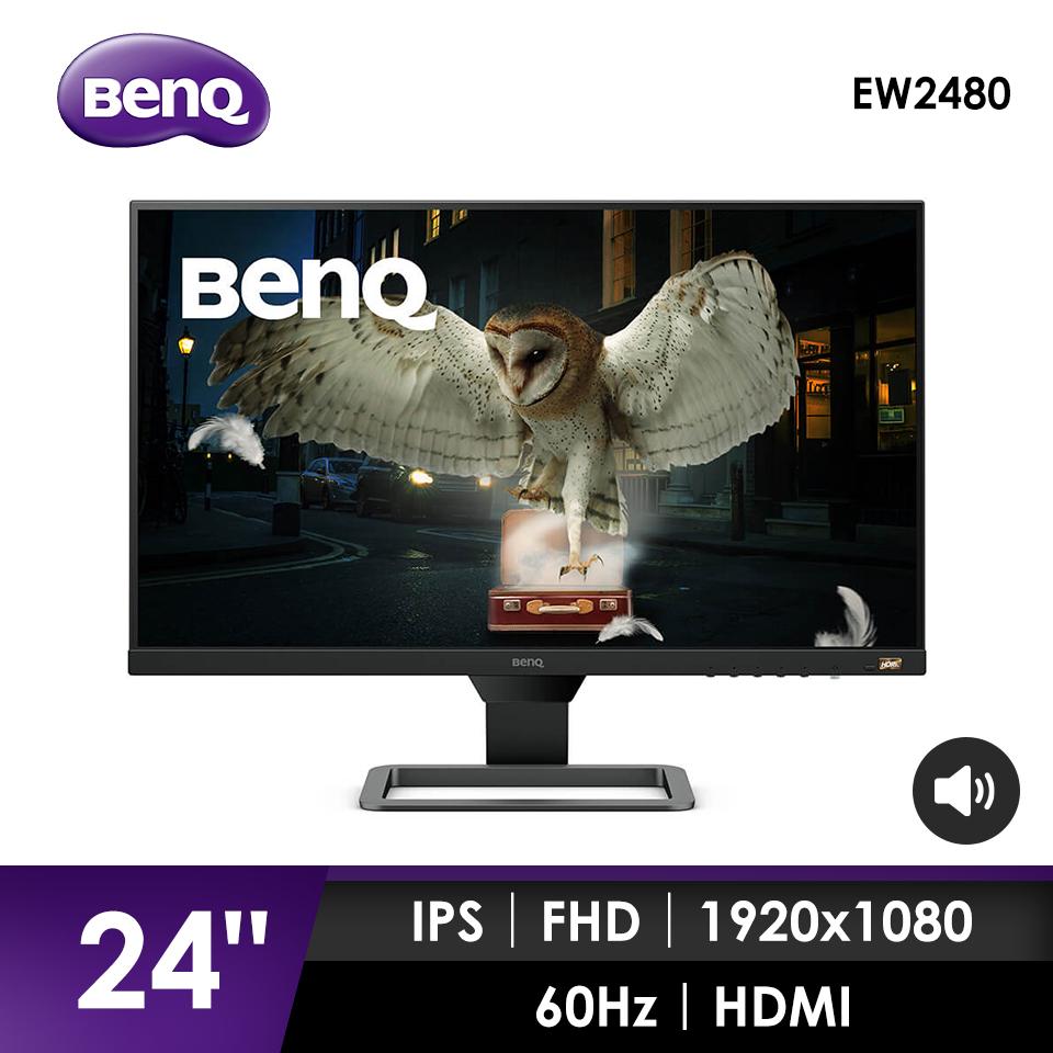 BenQ EW2480 24型IPS影音娛樂護眼顯示器