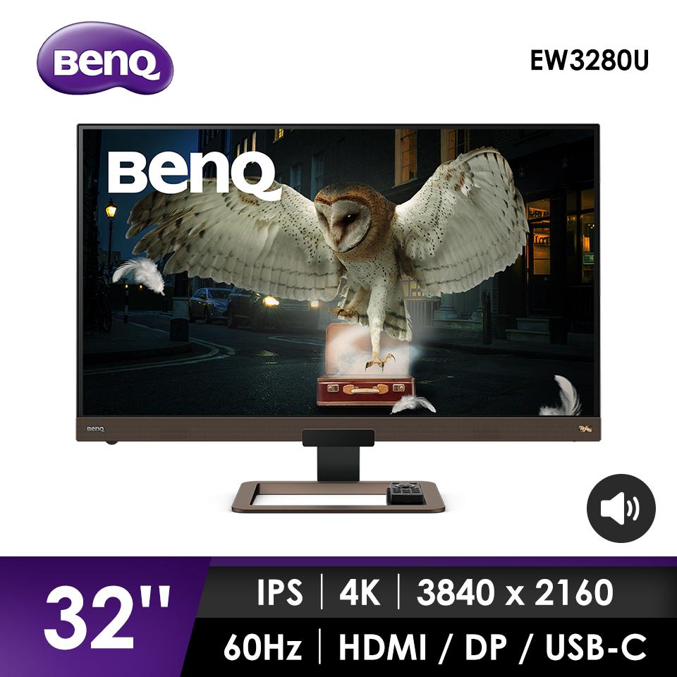 BenQ EW3280U 32吋類瞳孔影音護眼顯示器
