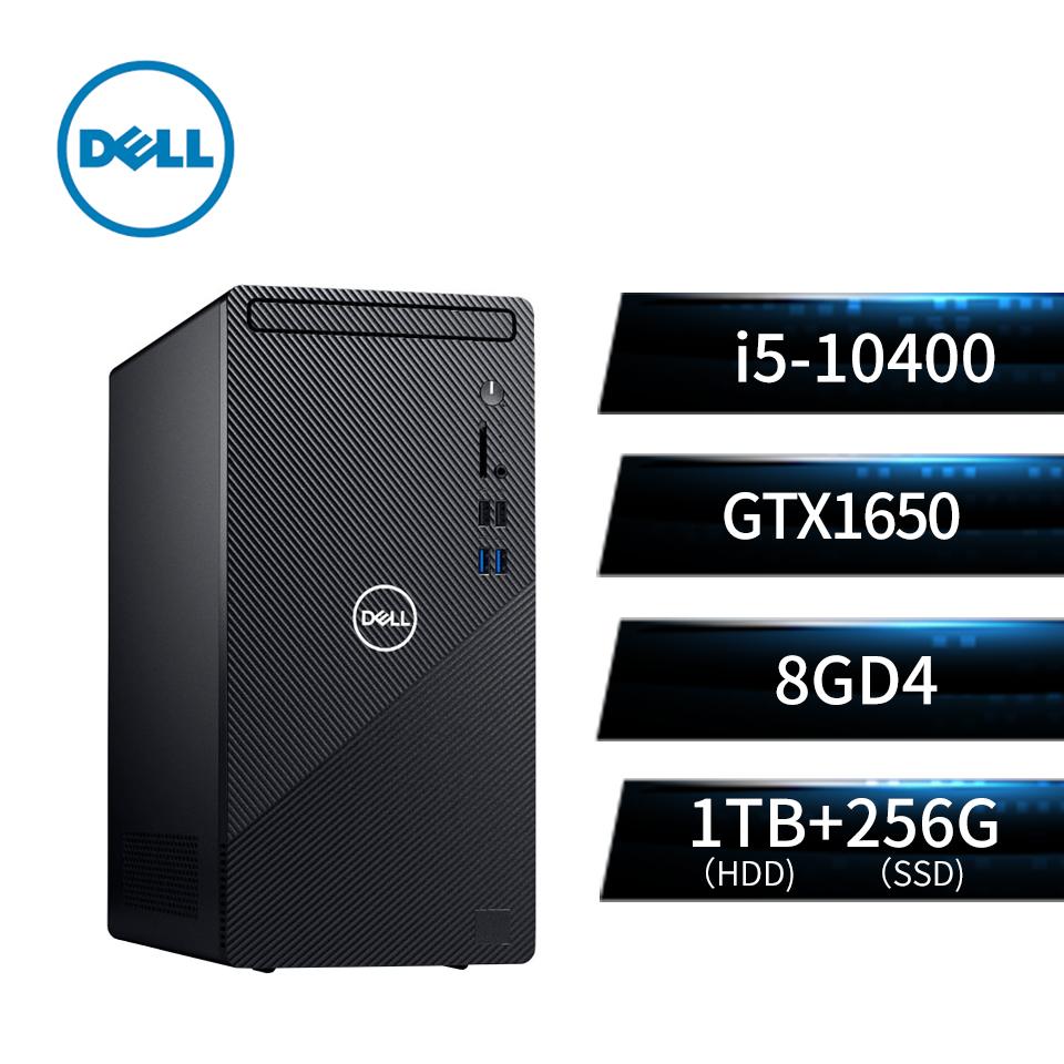 戴爾DELL桌上型主機 3880-R1508BTWSP5特仕版(i5-10400/8G/256G+1T/GTX1650/W10)