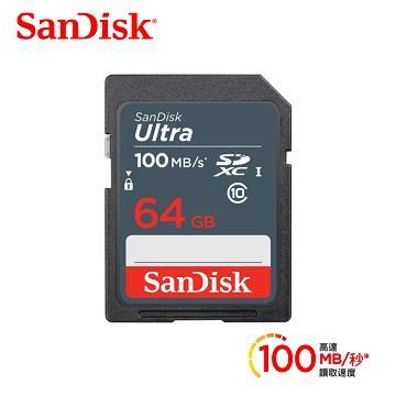 SanDisk晟碟 Ultra SD 64G C10記憶卡100Mb/s