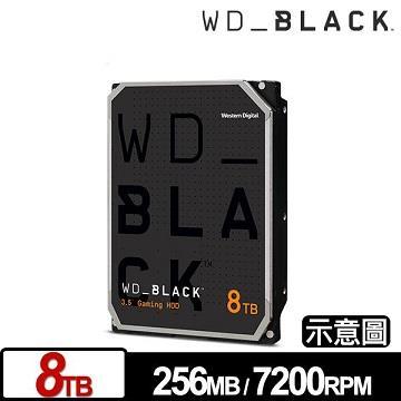 WD威騰 3.5吋 8TB 內接硬碟 黑標