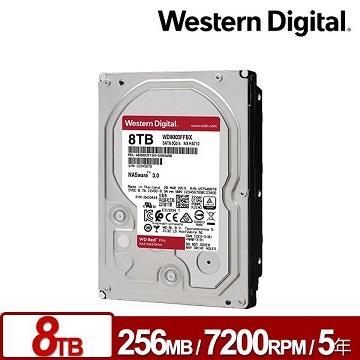 WD威騰 3.5吋 8TB 內接硬碟 旗艦紅標
