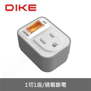 DIKE 3轉2安全加強型節電小壁插 1切1座
