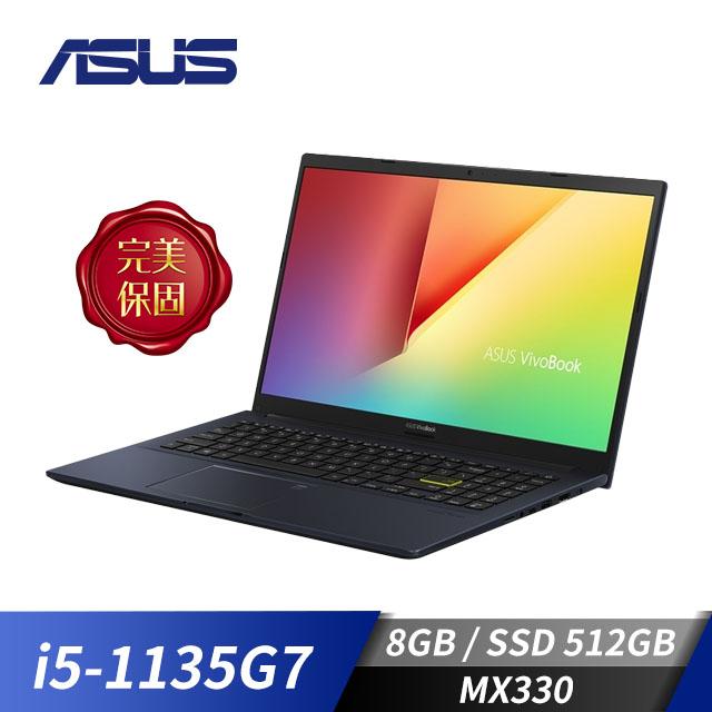 ASUS華碩 VivoBook 15筆記型電腦(i5-1135G7/MX330/8GB/512GB) X513EP-0241K1135G7
