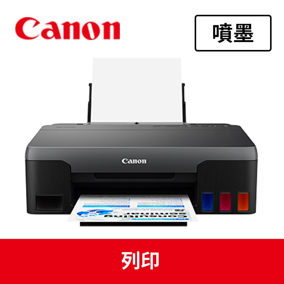 佳能Canon PIXMA G1020大供墨印表機
