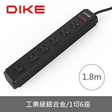 DIKE 工業級鋁合金一切六座電源延長線 1.8M