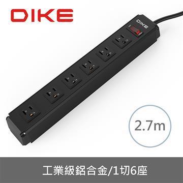 DIKE 工業級鋁合金一切六座電源延長線 2.7M