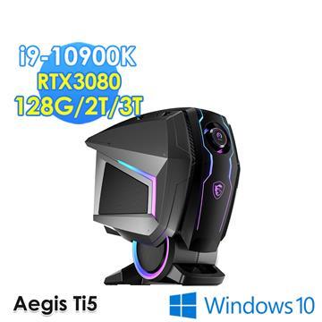 msi微星 Aegis Ti5 10TE-019TW 電競桌機(i9-10900K/128G/1T+3T/RTX3080/W10)