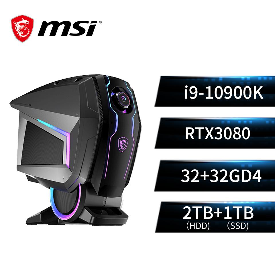 msi微星 Aegis Ti5 10TE-045TW 電競桌機(i9-10900K/64G/1T+2T/RTX3080/W10P)