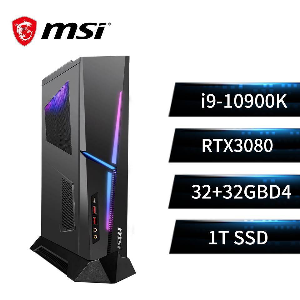 msi微星 Trident X 10TE-1435TW 電競桌機(i9-10900K/64G/1T/RTX3080/W10)