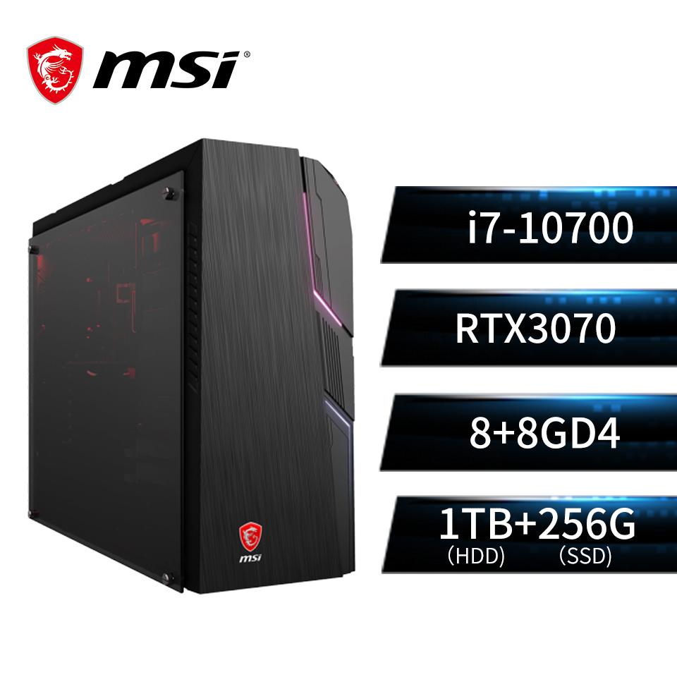 msi微星 Codex 5 10TD-280TW 電競桌機(i7-10700/16G/256G+1T/RTX3070/W10)
