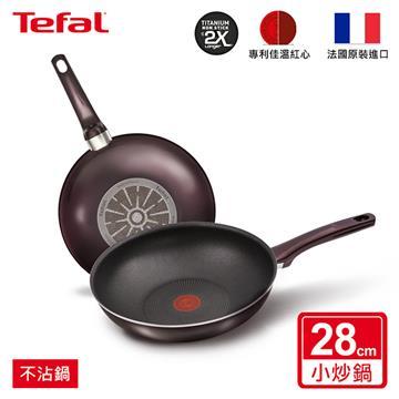 特福Tefal烈焰武士系列28CM不沾小炒鍋