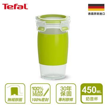 特福Tefal樂活系列搖搖奶昔杯 450ML