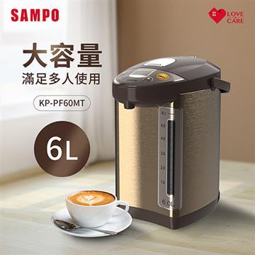 SAMPO聲寶 6L大容量溫控電熱水瓶