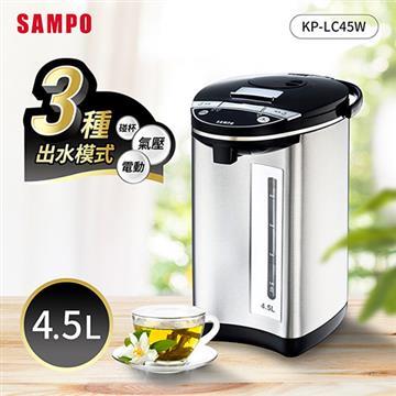 SAMPO聲寶 4.5L電動熱水瓶(304不鏽鋼內膽)