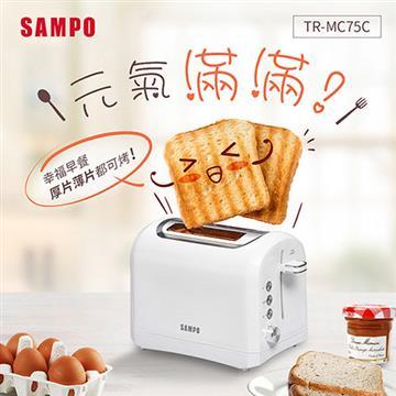 SAMPO聲寶 厚片防燙烤麵包機