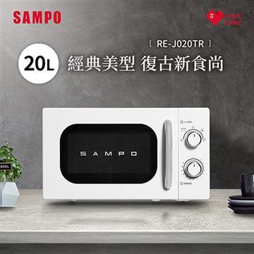 SAMPO聲寶 20L經典美型機械式微波爐